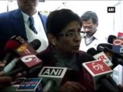 News video: Kiran Bedi slams AAP for objecting to seating arrangement